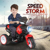 Child Electric Motorcycle Tricycle Battery Car with Music Kids Ride on Tricycle Toys for Children Collectible Cars Toys for Boys