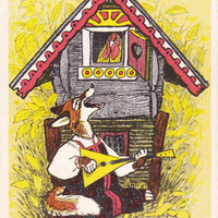 """Postcard Illustration by E. Rachev for Russian Folk Tale """"Cock - a Golden Comb"""" -- 1964. Condition 8/10"""