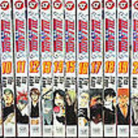 Bleach ( Vol. 1 - 63 ) English Manga Graphic Novel Set Brand NEW Lot
