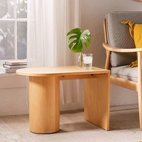 Amai Side Table | Urban Outfitters