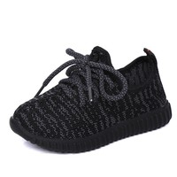 Fashion Kids Knit Lightweight Athletic Sneakers