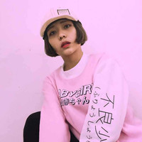 2016 Harajuku Black Pink Kawaii Japanese Bad Girl Letter Printed Women Hoodies Long Sleeve Fashion Cashmere Tracksuit Sweatshirt