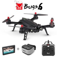 RTR BUGS 6 Racing Drone - Ready To Race!