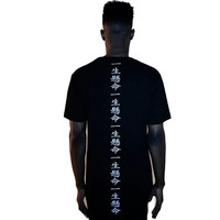 Thread Workshop Japanese M Long Tail Extended Tee Black
