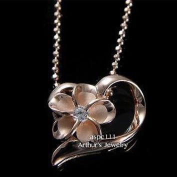 ROSE GOLD PLATED SILVER 925 HAWAIIAN 10MM PLUMERIA FLOWER HEART PENDANT CZ