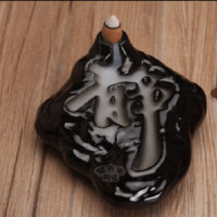 Static Pottery Incense Burner