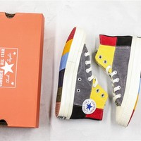 Offspring x Converse 70s W23 F1