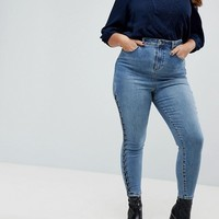 New Look Curve Skinny Lace Up Jean at asos.com