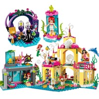 Fairy tale princess Girl Mermaid Ariel`s Undersea Palace And magic spells Building Block Bricks Toy Compatible with Lego Friends
