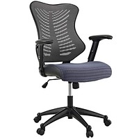 Gray Clutch Office Chair