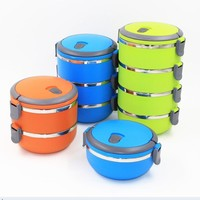 #488 Multi Layer Stainless Steel Food Container