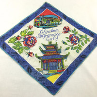San Francisco Chinatown Silk Handkerchief 1940's San Francisco Souvenir Hankie with Trolley Car Red Roses & Chinese Telephone Exchange