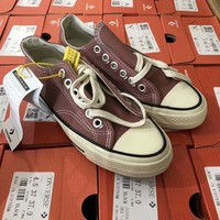 """Converse 1970S"" Women Sport Casual Low Help Canvas Shoes Classic Cloth Shoes"