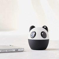 Wireless Panda Speaker - Urban Outfitters