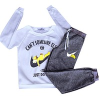 women's fashion sportswear