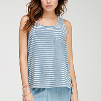 Striped Cotton Tank Top