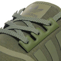 Adidas Originals NMD Boost R1 Olive Green