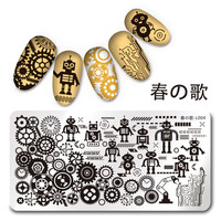 Nail Art Stamp Template 12*6cm Rectangle Stylish Robot Design Image Plate L004