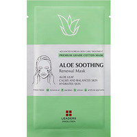 Leaders Online Only Aloe Soothing Renewal Mask | Ulta Beauty