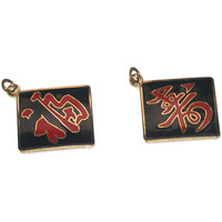 Vintage Chinese Pendents, Necklace Pendents