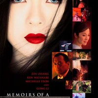 Memoirs of a Geisha 11x17 Movie Poster (2005)