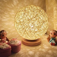 Rattan Ball Night Light Table Bedside Lamp Bedroom Home Decor Christmas Party