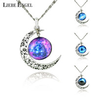 1 Moon Galaxy Star Pendant Necklace Gifts