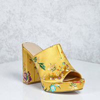 Floral Embroidered Satin Mules