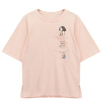 T-shirt with Pocket and Naked Woman Print