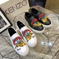Kenzo Men's Leather Sneakers Shoes