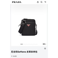 prada women leather shoulder bags satchel tote bag handbag 2