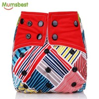 Adjustable Reusable Baby Cloth Diapers