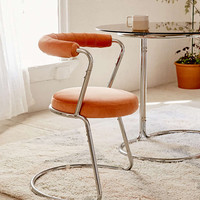 Avery Velvet Dining Chair - Urban Outfitters