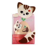 THE FACE SHOP, PROTECT ME! Hand Cream