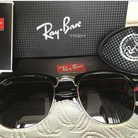 Ray Ban Clubmaster Polarized Classic Sunglasses Model RB3016 ( RB 3016 ) Color Style