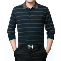 Summer Men's Fashion Pullover Knit Tops T-shirts [6543990723]