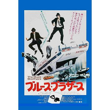 POSTER HIGH-QUALITY PRINT Blues brothers in Japanese 20 X 30