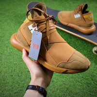 Y-3 Qasa High Chamois Wheat Sneaker - Best Online Sale