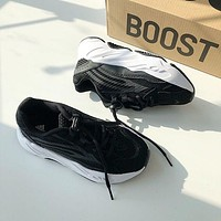 Adidas Coconut 700 V2 children Gym shoes-3