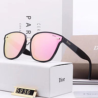Dior Woman Men Fashion Summer Sun Shades Eyeglasses Glasses Sunglasses