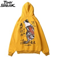 Harajuku Mens Hoodie Sweatshirt Japanese Ukiyo E Cat Print Hip Hop Hoodies Streetwear Fleece Pullover Hoodie Cotton 2018 Autumn