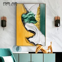Modern Heterogeneous Space Posters And Prints Abstract Canvas Painting Wall Art For Living Room Office Home Cuadros Decoracion