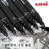 Art Supplies 6pcs Paint Brush For Painting Markers For Drawing Stationery Fine Point Posca Sharpie Manga De Dessin Au Stylos