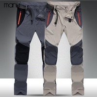 MANLI Summer Outdoor Men Women Breathable Quick Dry Pants Windproof Waterproof Trousers For Camping Trekking Tactical Trousers