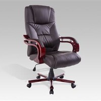 HomCom Executive Desk Chair with Adjustable Arms - Brown