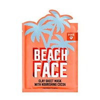 Victoria's Secret Pink Beach Face Clay Sheet MASK
