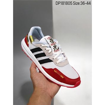 Adidas Neo ENTRAP cheap Fashion Men's and women's adidas sport shoes