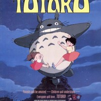 Totoro 27x40 Movie Poster (1988)