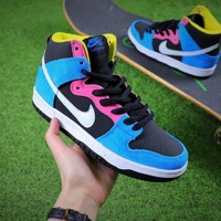 Nike SB Dunk Multicolor Skateboard Shoes