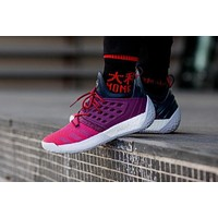 "Adidas James Harden Vol. 2 ""Maroonâ€"